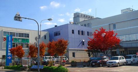 第65回 一般財団法人三友堂病院
